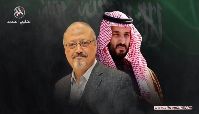 قضية خاشقجي تقوض مكانة بن سلمان دوليا