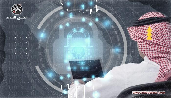 جيوبوليتكال: هكذا تحول الذباب الإلكتروني السعودي إلى أكبر شبكة تضليل في المنطقة
