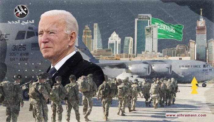 تقليص الوجود الأمريكي في السعودية.. إعادة تموضع أم استراتيجية انسحاب؟