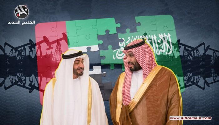 كارنيجي: 3 أشياء يجب مراقبتها لتحديد اتجاه العلاقات السعودية الإماراتية