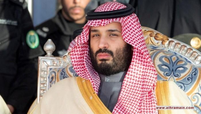 بلومبرج: هذه استراتيجية السعودية للتحول عن الثيوقراطية الوهابية