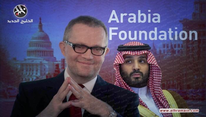 كيف هوى نجم علي الشهابي المدافع الشرس عن السعودية في واشنطن؟ (القصة الكاملة)