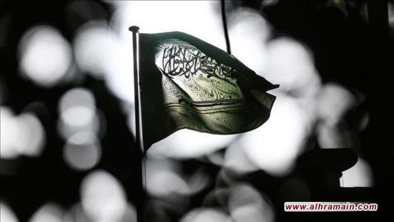 السعودية وإضاعة الفرص.. كيف الخروج من الدوامة؟