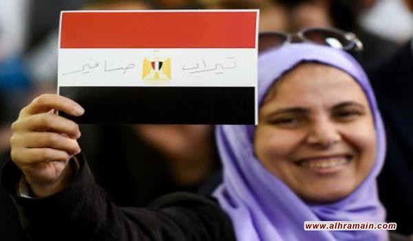 محكمة مصرية تقرر سريان اتفاقية تيران وصنافير التي تعطي السعودية حق السيادة على الجزيرتين وعدم الاعتداد بحكم الادارية العليا ببطلانها
