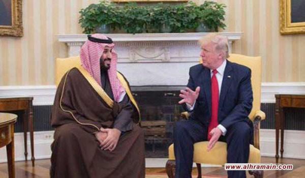 محادثات سعودية – أمريكية بشأن مبيعات أسلحة بمليارات الدولارات بعضها جاهزة والبعض الآخر قيد الإعداد