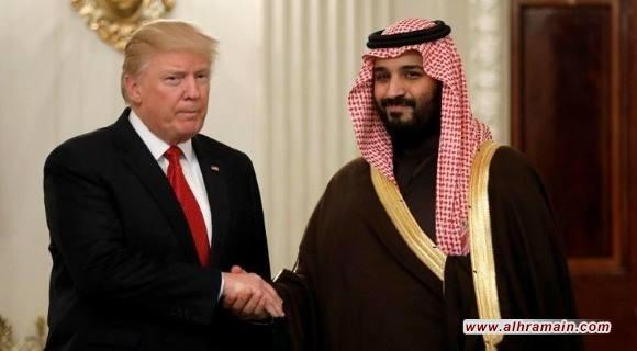 الغارديان: السعودية وامريكا وحرب النفط والسلاح في قضية خاشقجي
