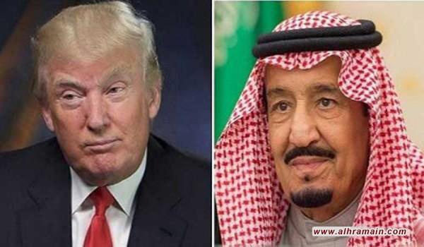 برافدا. رو: الرياض ستساهم في تحقيق حلم ترامب