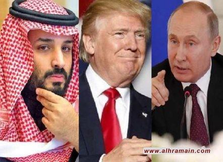 """بوتين يُتوّج """"زعيمًا"""" لمنظّمة """"أوبك"""" ويُوجّه صفعةً قويّةً لطُموحات ترامب في الفوز في الانتخابات الرئاسيّة المُقبلة كيف؟"""