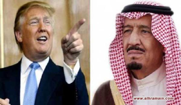 معهد الدراسات الاستراتيجية التابع لوزارة الدفاع الاسبانية يُشخّص أسباب تآكل العلاقات الأمريكية السعودية