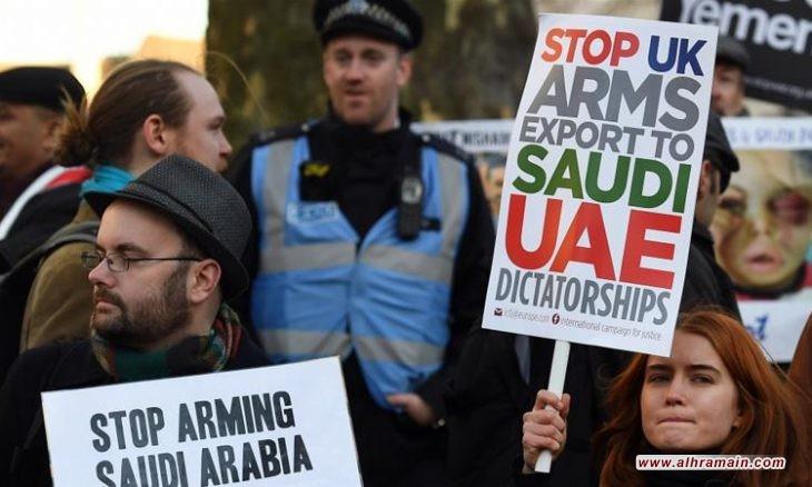 بريطانيا تحظر بيع أسلحة جديدة إلى الرياض ودول التحالف في اليمن