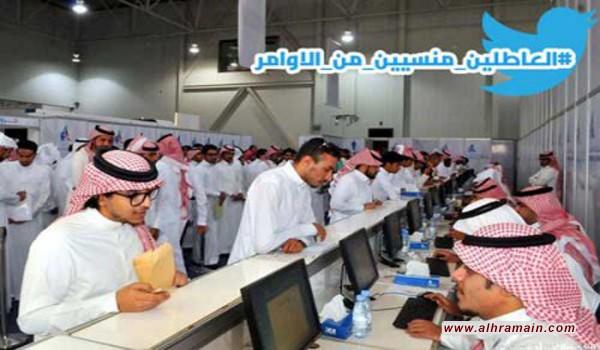 """""""أوامر ملكيّة"""" تُقسّم السعوديين الغاضبين على وقع فرض الضرائب ورفع الأسعار.."""