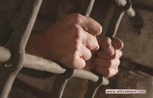 """وثائقي لـ""""الجزيرة"""" يكشف عن تعذيب معتقلات بالسعودية"""