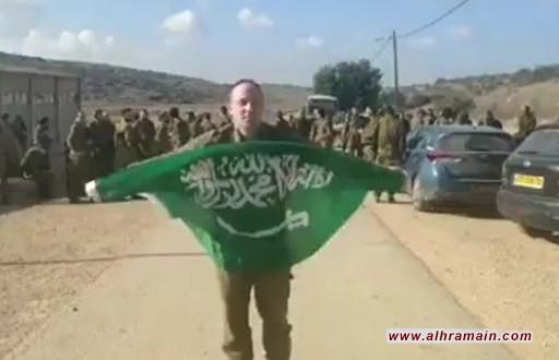 ضابط صهيوني رافعاً علم السعودية: أتمنى زيارة المملكة قريباً