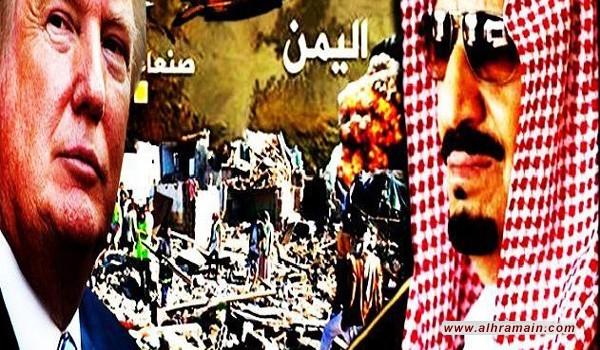 الاندبندنت: اليمن حرب معقدة ولا يمكن الفوز بها، و يجب على ترامب الخروج منها