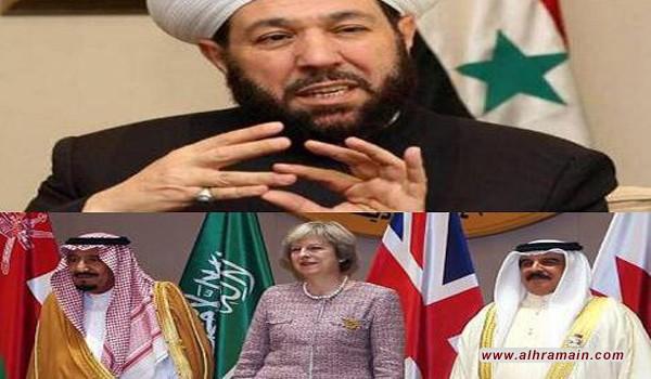 """المفتى""""حسون"""" فى لبنان للمصالحة والسلام و""""تيريزا ماى""""فى المنامه تصب النفط على النار"""