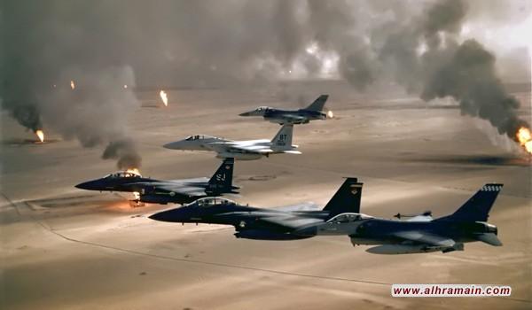 الطيران سعودي والوقود أميركي