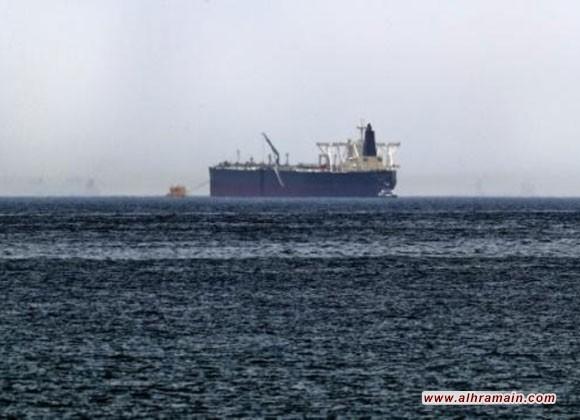 الرياض تعتبر ان الهجمات الأخيرة على سفن ومنشآت  لا تستهدف فقط المملكة انما إمدادات الطاقة للعالم  والاقتصاد العالمي