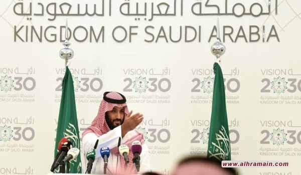 السعودية.. ثلاثة مستويات للتغيير