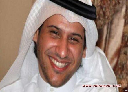 """""""هيومن رايتس ووتش"""" تطالب السعودية بإطلاق سراح محام حقوقي المحتجز منذ خمس سنوات بسبب تغريدة"""