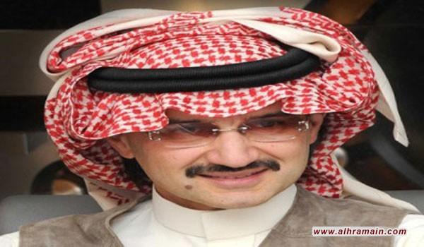 وول سترريت جورنال: بن سلمان استمع لطلب من رئيسين بشأن الوليد بن طلال.. والتيارات المتشددة التحدي الأخطر أمام حكمه