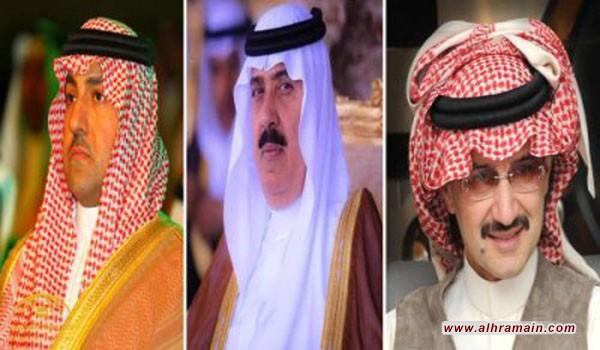 انباء عن احتجاز الأمراء الثلاثة متعب والوليد وبن ناصر في قصر الملك سلمان الرياض