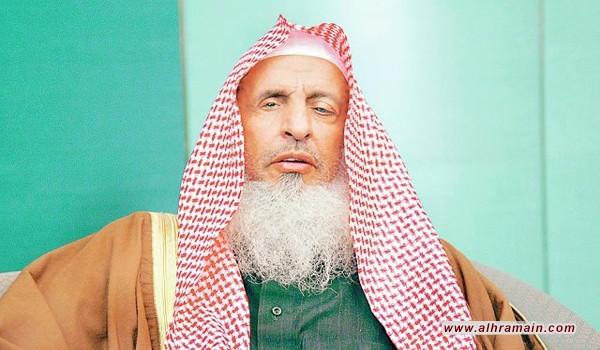 """بعد تحريمه #حراك_15_سبتمبر .. إعلامي عُماني لمفتي السعودية: """"تناقضك فاجر"""""""