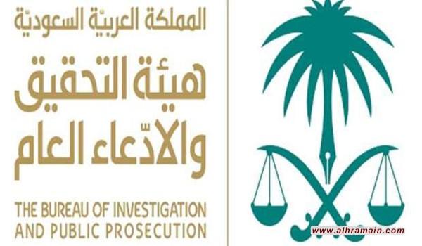 مكة المكرمة: التحقيق مع مسؤول بإحدى الإدارات الكبيرة تلقّى رشوة