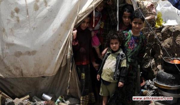 اليمنيون في مجاعة وتشرّد بسبب الحصار السعودي