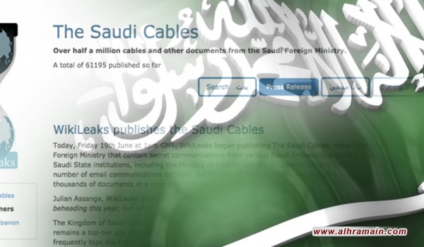 «ويكيليكس»: هكذا خطّطت السعودية لاختراق كندا