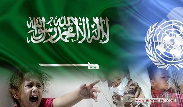 رقص وإباحية في الرياض وجدة وسط تنامي انتهاكات حقوق الانسان