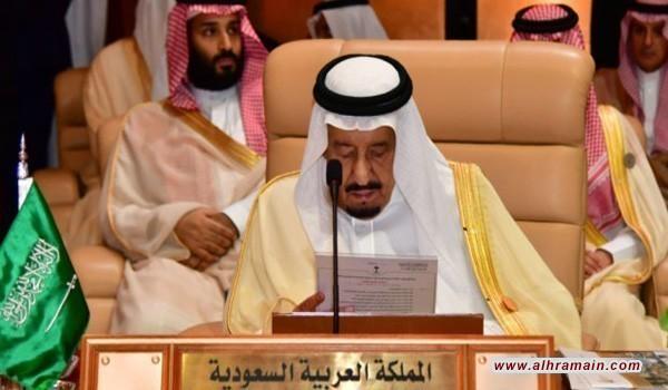 """السعودية سمّتها """"قمة القدس"""" نكاية بترامب بسبب محدودية الضربة لسوريا"""