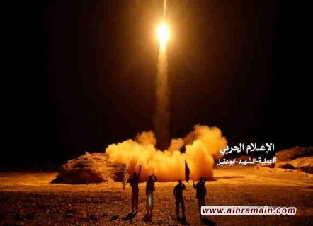 """حركة """"أنصار الله"""" الحوثية تؤكد أنّ كل الصواريخ والطائرات المسيّرة وصلت إلى أهدافها في السعودية.."""