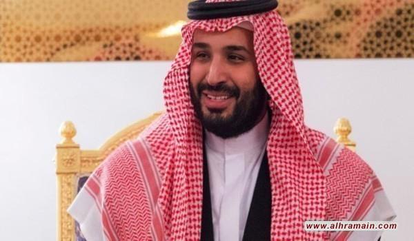 """جهاز """"أمن ومعلومات""""يَعمل في الظّل السعودي سِرًّا لصالح الأمير محمد بن سلمان فقط"""