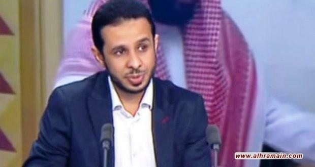يحيى عسيري: القضاء السعودي خاضع للسلطات والمجتمع المدني مغيب بالكامل ولا يستطيع مراقبته