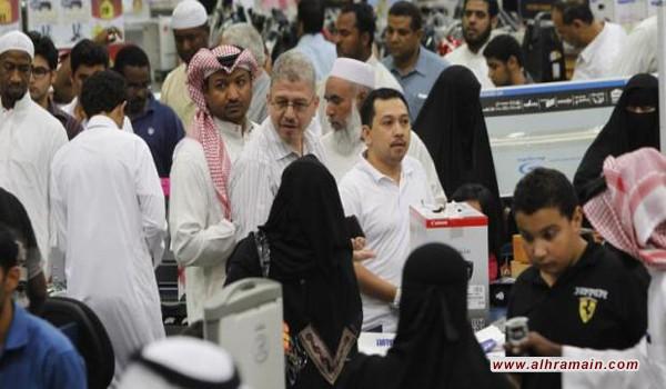 السعودية تضيف أعباء اقتصادية إلى معاناة المواطنين