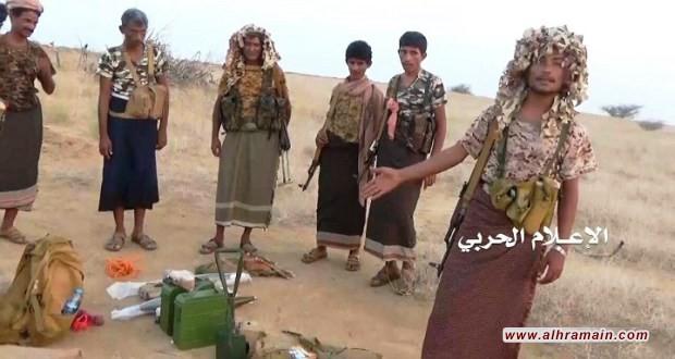صحيفة أسترالية: الجيش السعودي عاجز عن حماية أسلحته فائقة التقنية في الميدان