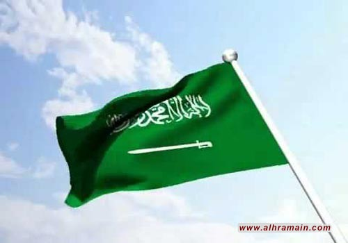 إصابة 3 بحارة سعوديين إثر اعتداء مسلح في مياه الخليج