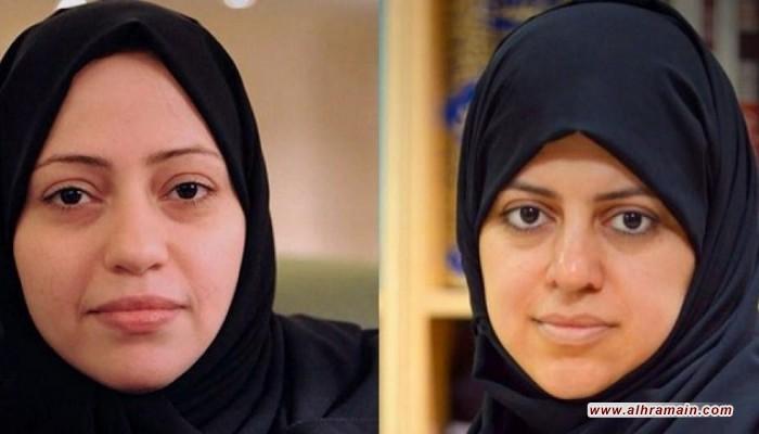 السعودية تفرج عن الناشطتين سمر بدوي ونسيمة السادة