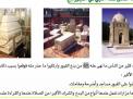 """""""هيومن رايتس"""": مناهج التعليم السعودية تحض على الكراهية"""