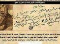 مؤسس العصابة السعودية وعينه المقلوعه..