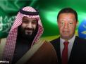 5 أسباب تدل على نشوب أزمة في العلاقات السعودية الإثيوبية