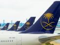 السعودية تخضع التذاكر الجوية الداخلية لضريبة القيمة المضافة