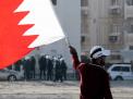 التجنيس السياسي في البحرين يثير غضبا في السعودية