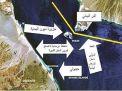 نيوزويك تكشف: السعودية تسعى لاحتلال باب المندب و اغلاقه نهائيا.. والهدف؟؟؟