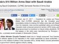 مجموعة (CGPME) الكندية تطالب الحكومة بإجراء مراجعة فورية لصفقة أسلحة إلى السعودية