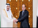 """في مقالة في """"هافنغتون بوست: العلاقات المصرية السعودية: زواج فوق الصخور"""