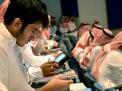 حراك 15 سبتمبر».. مطالب إلكترونية تبحث عن فاعليات بالشارع السعودي