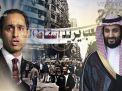 «جمال مبارك» السعودي: التأثير المحتمل لخطط «بن سلمان» على استقرار السعودية