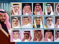 هيئة سعودية لإدارة أصول معتقلي حملة الفساد