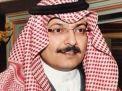 السعودية.. تسويات مع «آل إبراهيم» و«بن ناصر» و«التويجري» و«الحكير»